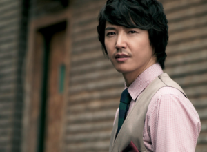yoon-sang-hyun