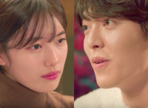 miss-A-Suzy-Kim-Woo-Bin-e1463590757581-800x450