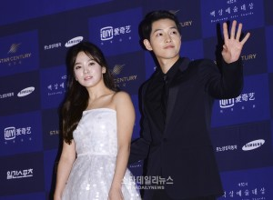 Song-Hye-Kyo-Song-Joong-Ki-3