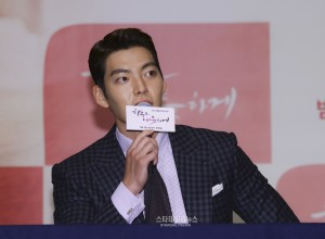 kim-woo-bin-uncontrollably-fond