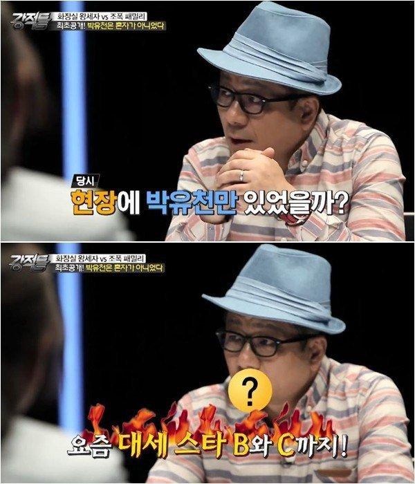 song-joong-ki-_1467296580_20160630_songjoongki