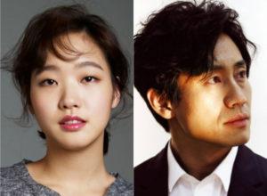 Kim-Go-Eun-Shin-Ha-Kyun