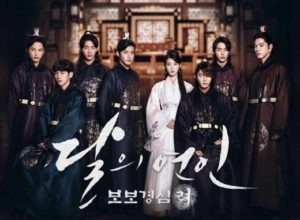 scarlet-heart-goryeo-poster