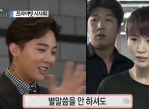G-Dragon-Kim-Hye-Soo