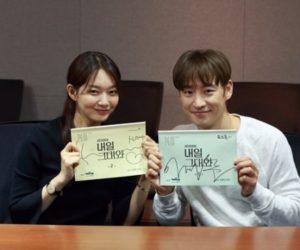 Shin-Min-Ah-Lee-Je-Hoon1
