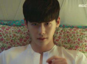 W-Lee-Jong-Suk