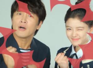 cha-tae-hyun-kim-yoo-jung-768x343