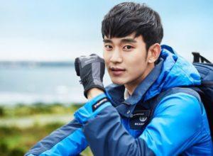 kim-soo-hyun-768x475