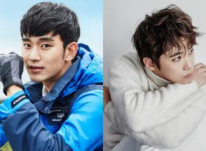 kim-soo-hyun-and-lee-hong-ki-768x468