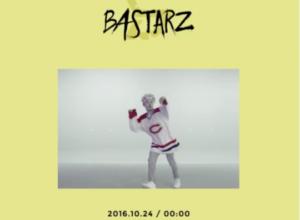 u-kwon-bastarz-540x534