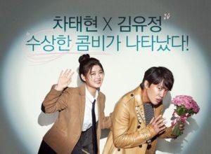 kim-yoo-jung_1476315343_ㅊㅊ