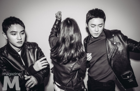 brother-jo-jung-suk-d-o-park-shin-hye-540x353