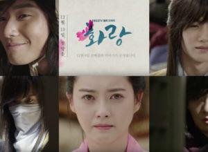 hwarang-character-teasers