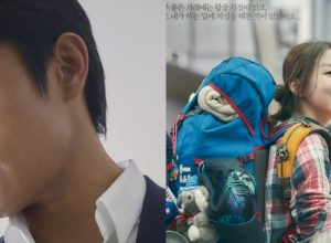 sohee-gong-hyo-jin-lee-byung-hun_1484793113_af_org
