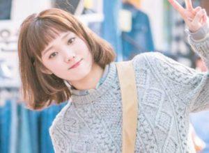lee-sung-kyung_1484238103_af_org