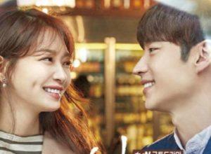 shin-min-ah-lee-jae-hoon_1484184222_af_org