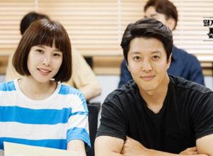 jo-yoon-hee-lee-dong-gun