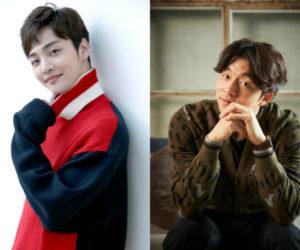 kim-min-jae-gong-yoo-2-e1486826658207