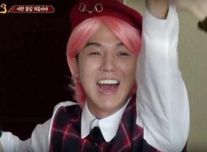 song-mino1