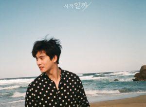 cnblue-jonghyun