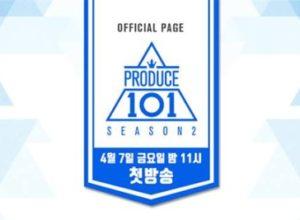 produce-101-season-23