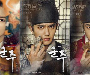 l-yoo-seung-ho-kim-so-hyun