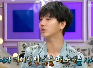 super-junior-yesung-radio-star2-e1495682086381