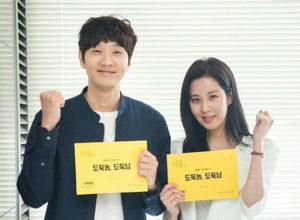 seohyun-ji-hyun-woo