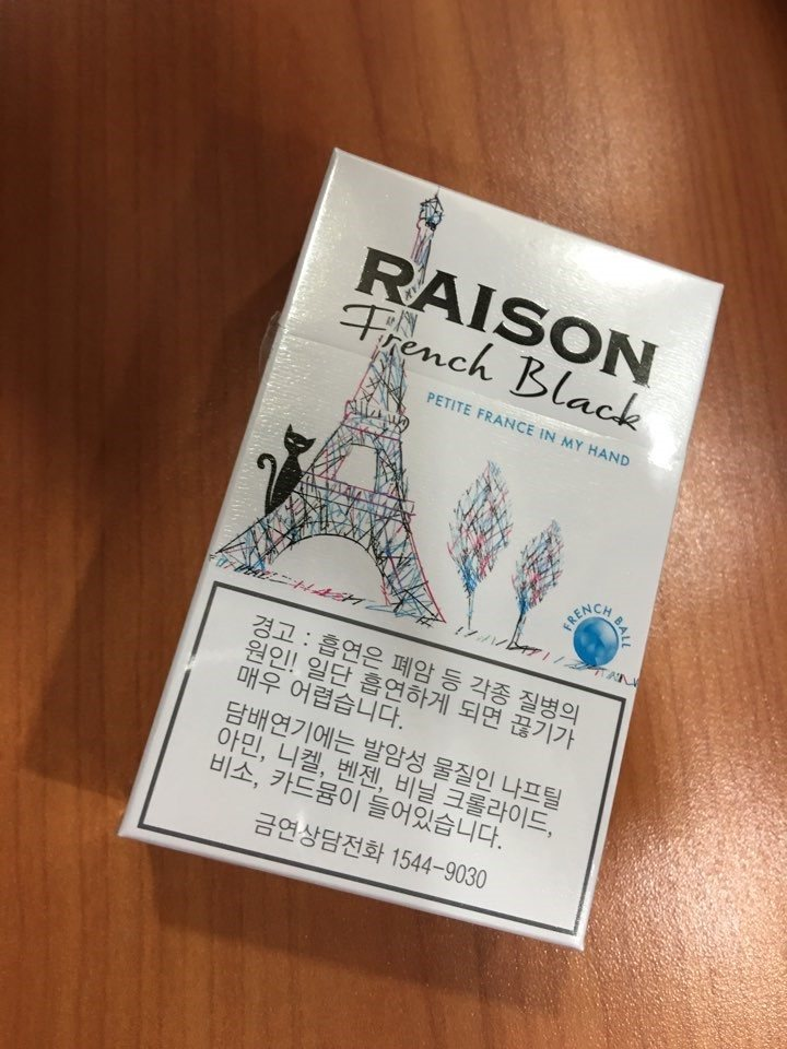 Сигареты райсон купить iqos сигареты купить цена